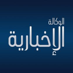 الاشتباه بوجود سيارة مفخخة بالقرب من ساحة الخلاني وسط بغداد والقوات الامنية تغلق الطرق المؤدية اليها
