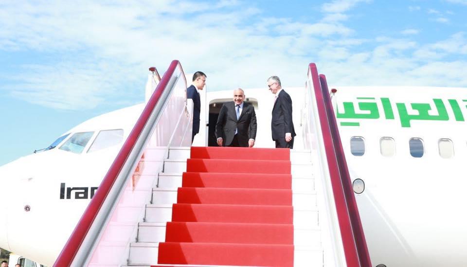 عبد المهدي يصل الى مدينة خيفي الصينية للمشاركة في المؤتمر العالمي للتصنيع