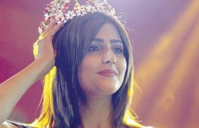 ملكة جمال العراق تفسخ خطوبتها