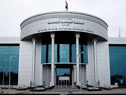 القضاء الاعلى يطعن ببعض فقرات قانونه الذي أقره البرلمان قبل نحو شهرين
