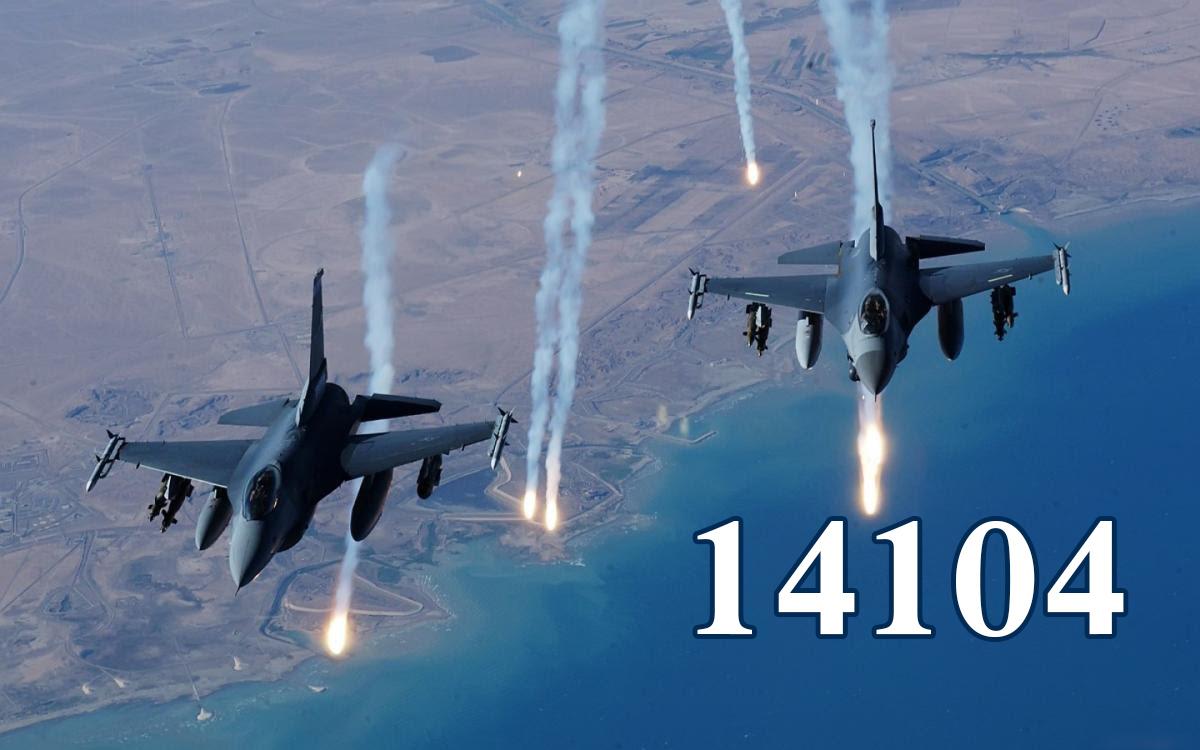 تعرف على عدد ضربات التحالف الدولي ضد داعش بالعراق منذ 2014 