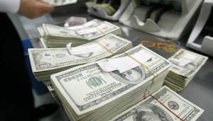 تراجع مبيعات البنك المركزي من العملة الأجنبية
