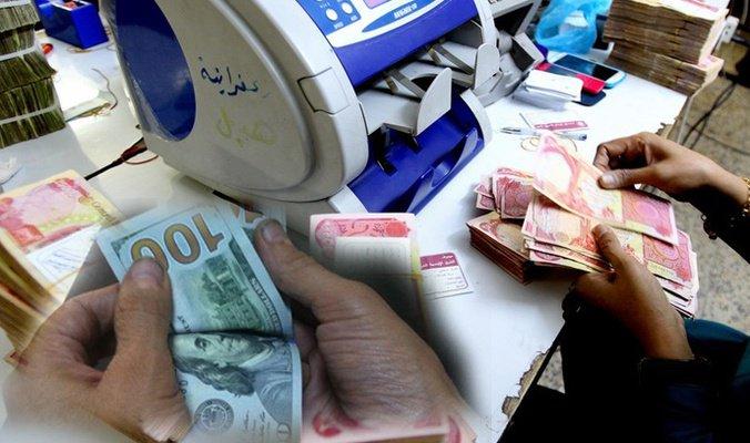 المركزي يقرر بيع الدولار لحجاج بيت الله الحرام