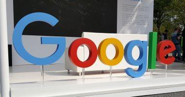 كيف تمنع جوجل من تتبع موقعك؟؟؟