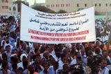 المعارضة الموريتانية تقرر مقاطعة الانتخابات التشريعية