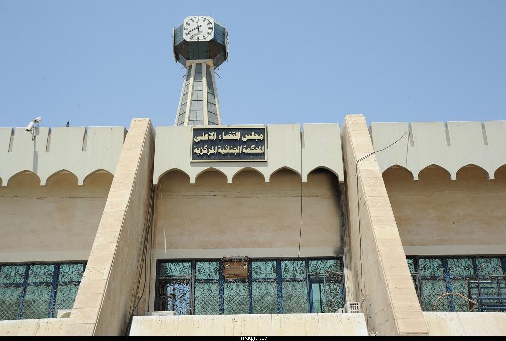 الحبس المؤبد لتاجر مخدرات في بغداد