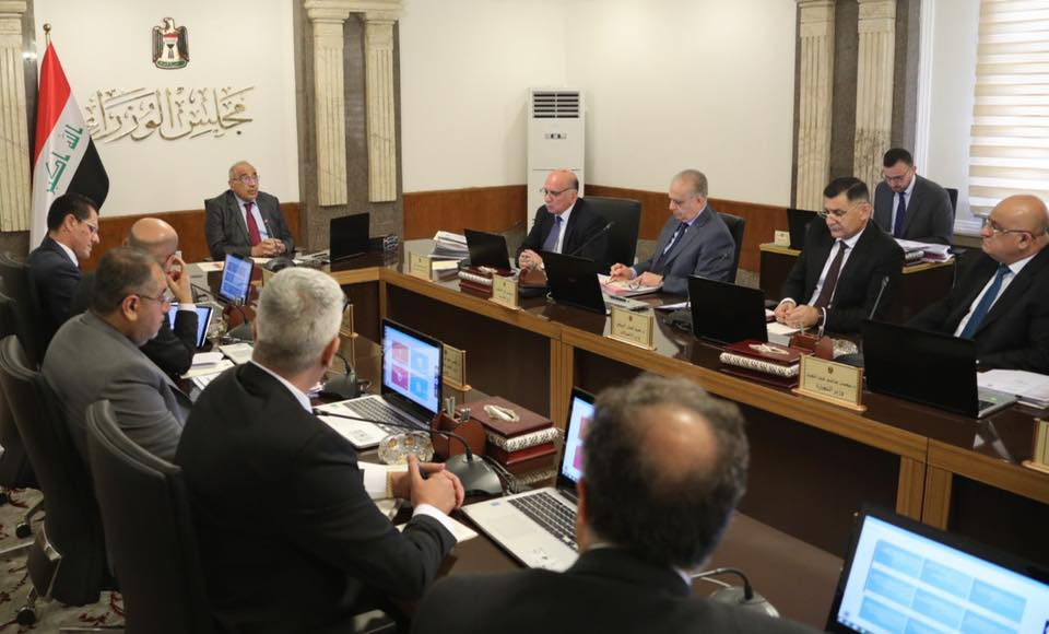 Council of Ministers votes on the project of southern Iraq integrated Image