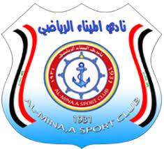 ادارة الميناء تطالب الوزير بالتدخل من اجل توقيع عقد ايجار ملعب الفيحاء