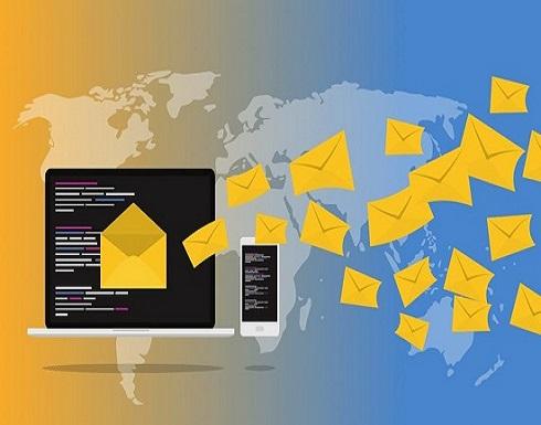 انتبه.. 5 أنواع من الملفات الخطرة تصل بريدك الإلكتروني ؟؟
