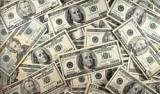 Finance: the increase in central bank sales of the dollar does not affect its cash reserves