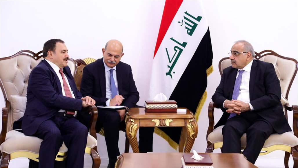 Prime Minister: The government is seeking to move from trade to production within Iraq Image