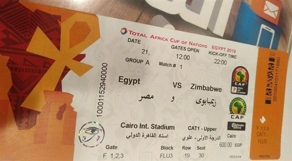 نفاد تذاكر مباراة افتتاح أمم أفريقيا 2019