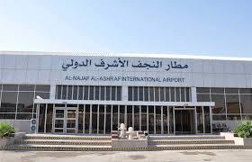 ضبط مسافر عراقي بحوزته اقامة مزورة في مطار النجف