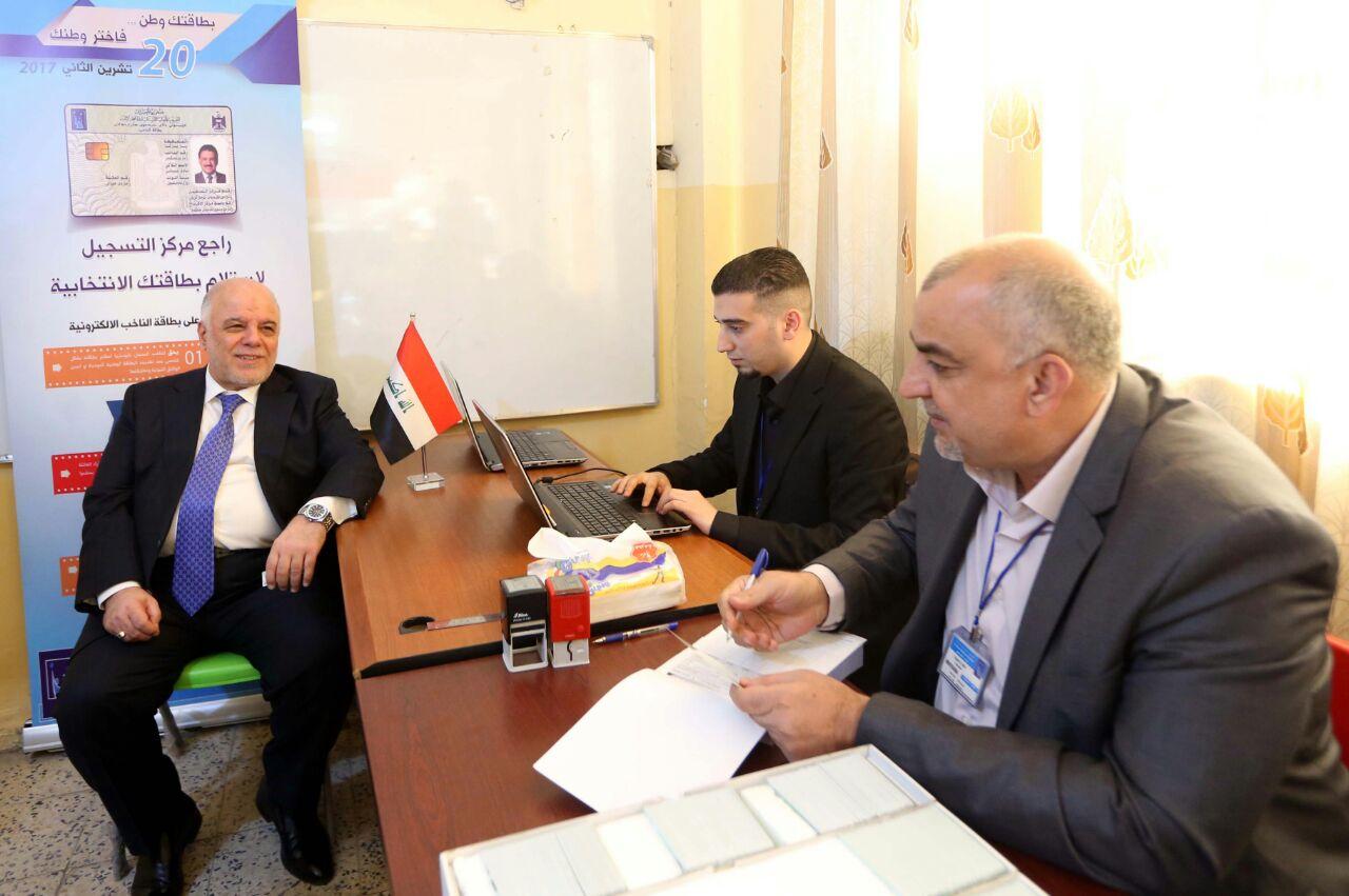 الانتخابات العراقية: موسم التحالفات الطائفية وترسيخ نفوذ المليشيات