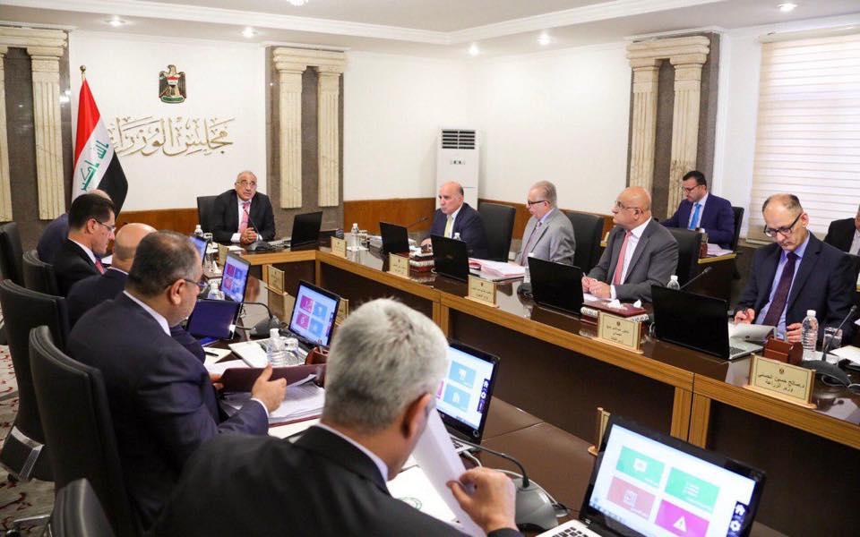 مجلس الوزراء يوافق على مشروع قانون الاستملاك العيني للأراضي والبساتين الواقعة ضمن التصميم الاساسي