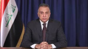 Al-Kazemi: We have worked tirelessly to prepare a comprehensive reform paper to revive the Iraqi economy and activate the industrial and agricultural sectors Image