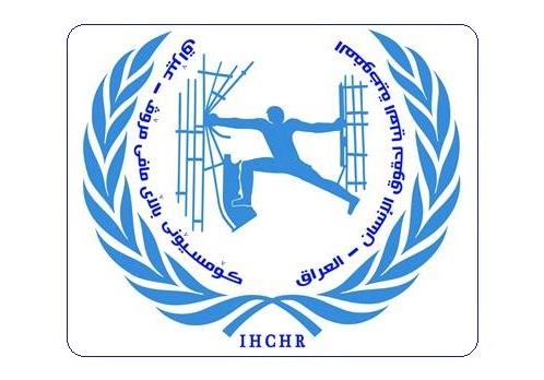 مفوضية حقوق الإنسان بالبصرة تطالب بالشفافية في توظيف الآلاف نتيجة حركة الملاك