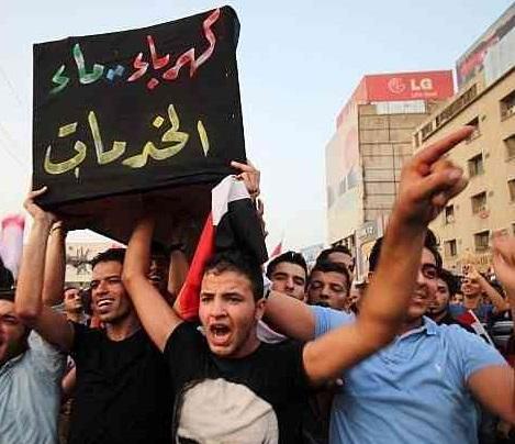 المفوضية العليا لحقوق الإنسان تطالب الحكومة بتلبية المطالب المشروعة للمتظاهرين في بغداد