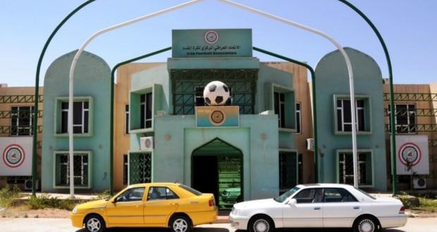 إتحاد الكرة: الأردن أعتذر عن لقاء المنتخب وننتظر رد ايران اليوم