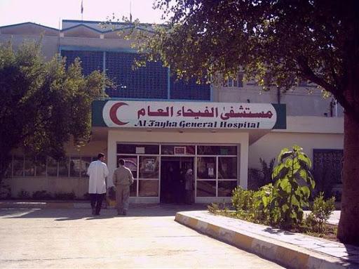 صحة البصرة تستنكر الاعتداء الجسدي على الملاكات الطبية في مستشفى الفيحاء