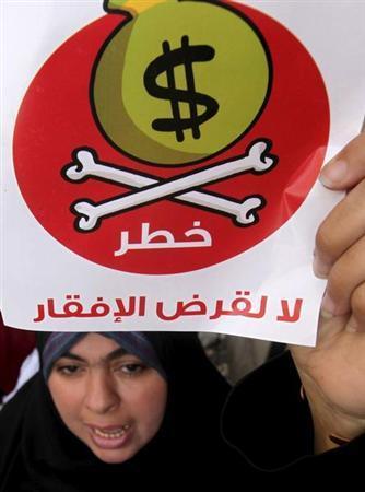 وزير التخطيط المصري متخوف من اهتزاز اقتصاد بلده ويدعو الى اجراءات عاجلة لإنعاشه