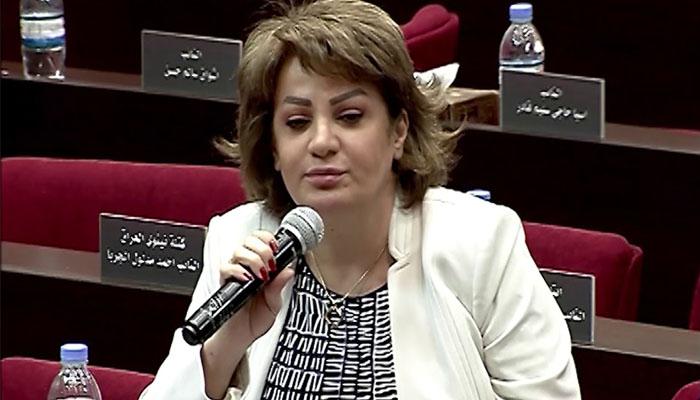 نائبة تطالب باستجواب مجلس أمناء شبكة الاعلام العراقي