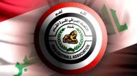 الانتخابات الجديدة لرئاسة الاتحاد الدولي لكرة القدم .. صوت العراق للامير علي بن الحسين