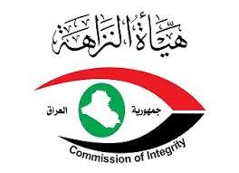 النزاهة: الحكم على مختلس رواتب الموظفين النازحين عن محافظة نينوى