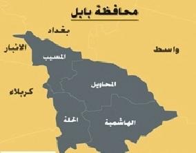 محافظة بابل تضع الخطة الأمنية لعيد الفطر بمشاركة 26 ألف عنصر أمني