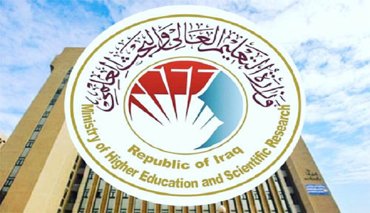 Education announces the launch of the system of vacations outside Iraq Image