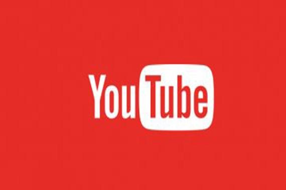 يوتيوب يكشف عن 4 خطوات جديدة لمكافحة المحتوى المتطرف