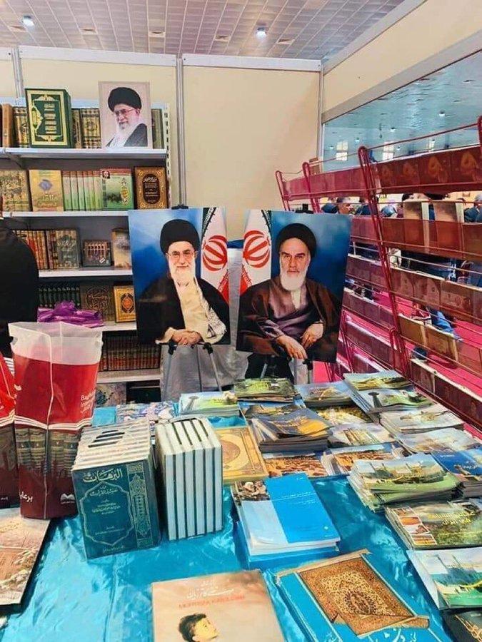 بدلا من الشهيد الروائي علاء مشذوب  ..  معرض الكتاب ببغداد يعرض صور رموز إيران