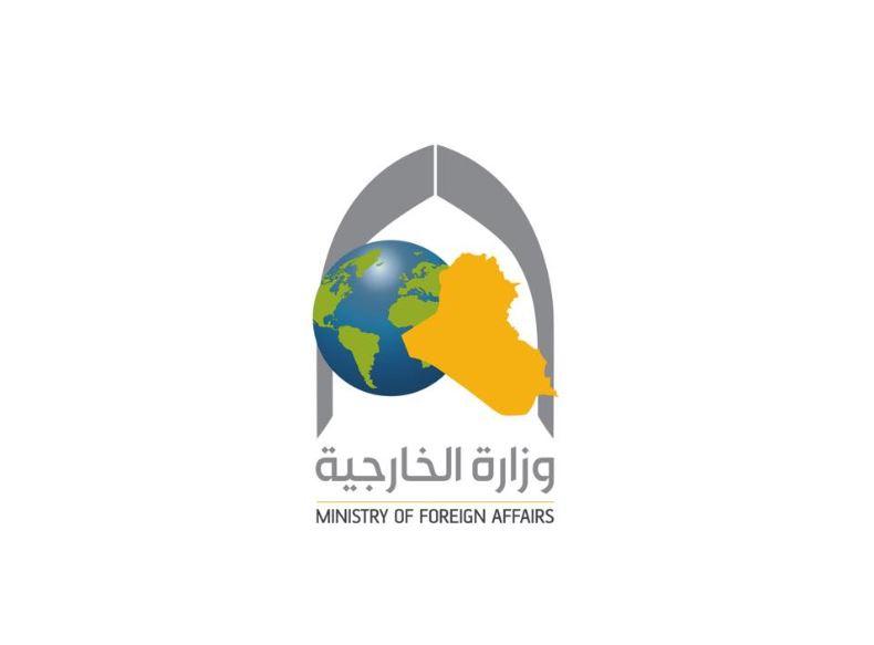 الخارجية تعلن عن الاصابات والوفيات بكورونا للجاليات العراقية