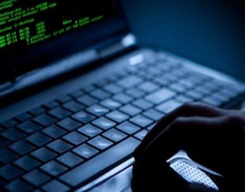 ثغرة أمنية خطيرة تهدد بيانات المستخدمين ؟؟؟