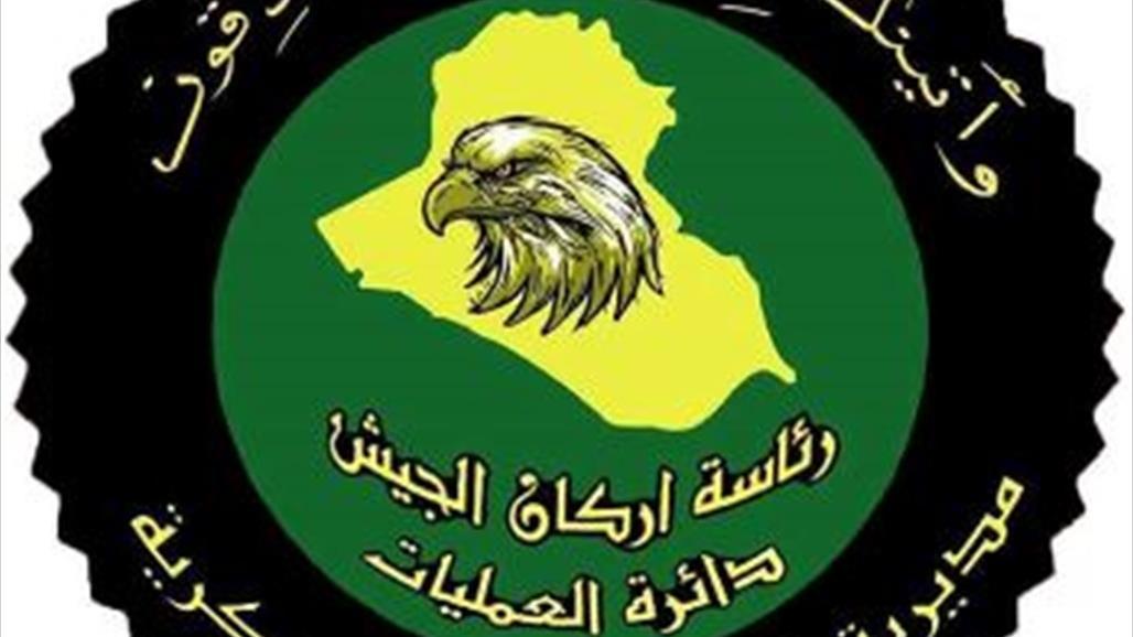 قتل ارهابي في نينوى