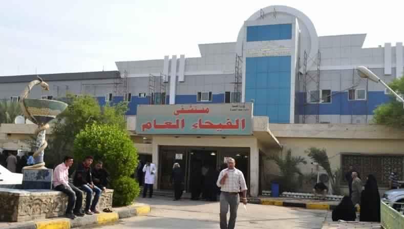 نائب سابق عن البصرة يطالب السياسيين بعدم التدخل  بالوضع الصحي في المحافظة