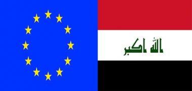 العراق والاتحاد الأوروبي يوقعان اتفاقية مشتركة للاصلاح المالي
