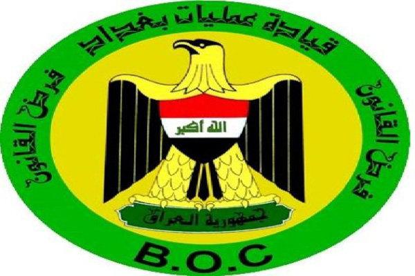 عمليات بغداد تنوه الى قطع طريق ساحة حافظ القاضي باتجاه تمثال الرصافي