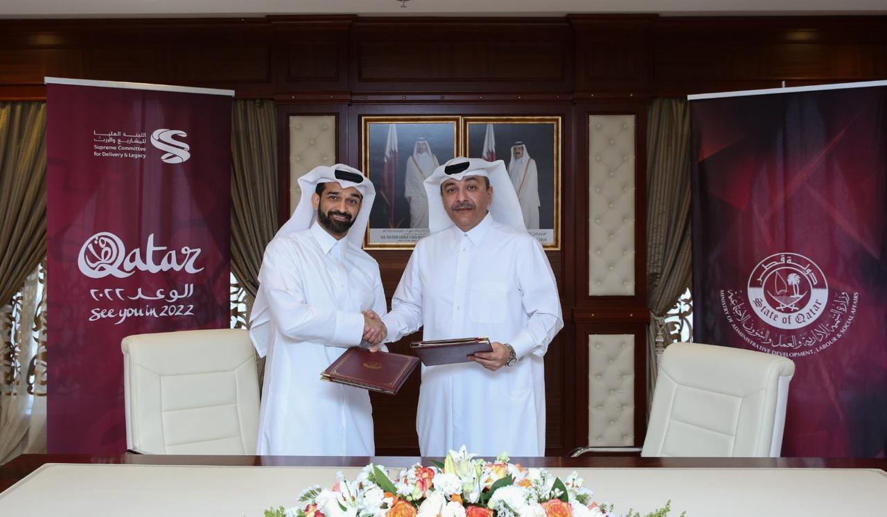 قطر توفر أكثر من 15 ألف غرفة لجماهير مونديال 2022
