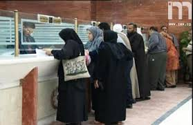 opening branches of Iraqi banks abroad firstfruits of hope for the banking sector after years of isolation