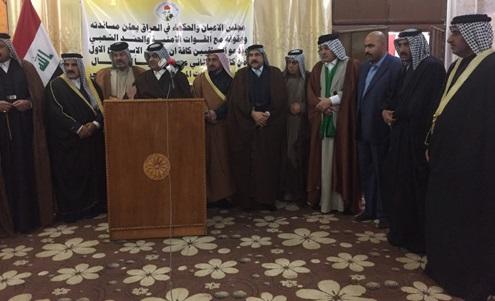 مجلس الحكماء يعقد مؤتمرا عشائريا بالمثنى يدعم قوات الأمن ويرفض قانون العشائر
