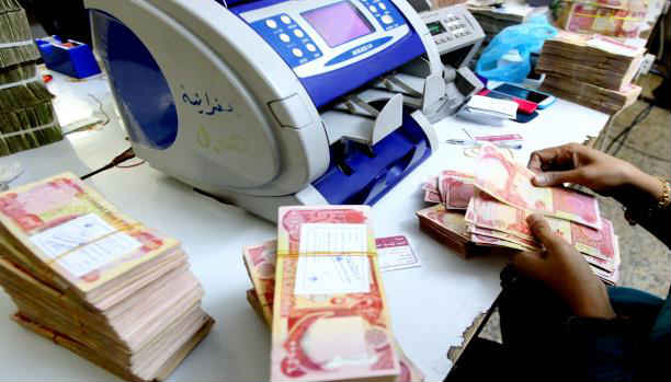Conversions offices in Baghdad handed Daash two million dollars through intermediary companies