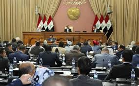 رفع جلسة البرلمان الى الاثنين