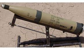 استهداف مقر قيادة عمليات حشد نينوى بصاروخ