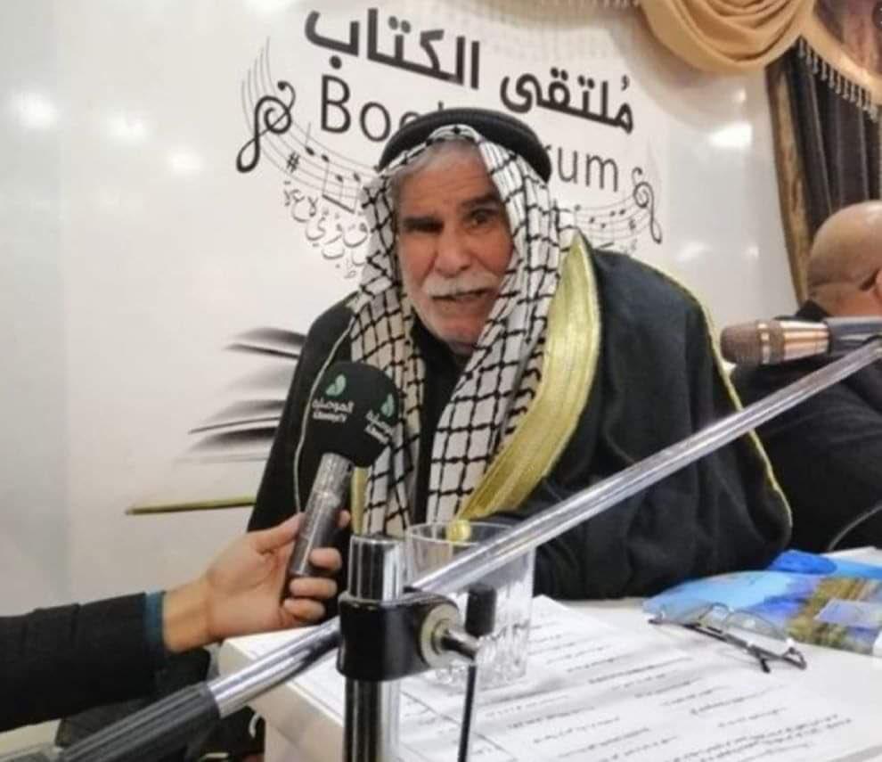 وفاة الشاعر والاديب ابراهيم الجبوري (ابو يعرب)