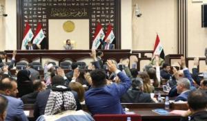 قانوني التقاعد الموحد والنزاهة ابرز القوانين التي سيتم التصويت عليها في الجلسة المقبلة
