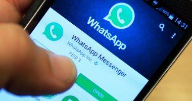 مزايا تراجع عنها تطبيق واتس آب بسبب غضب المستخدمين