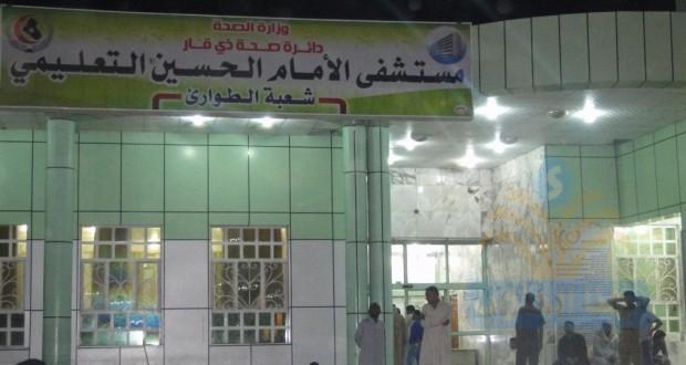 بالصور ..  النفايات في مستشفى الحسين في الناصرية!