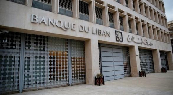 عقوبات أمريكية جديدة منتظرة ضد 3 بنوك في لبنان
