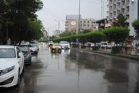 أمطار خفيفة ومتوسطة الشدة الخميس والجمعة المقبلين